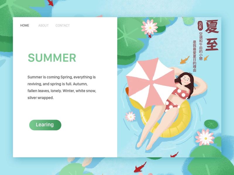 Summer Solstice 插图 设计 ui