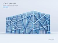 建筑外立面改造方案