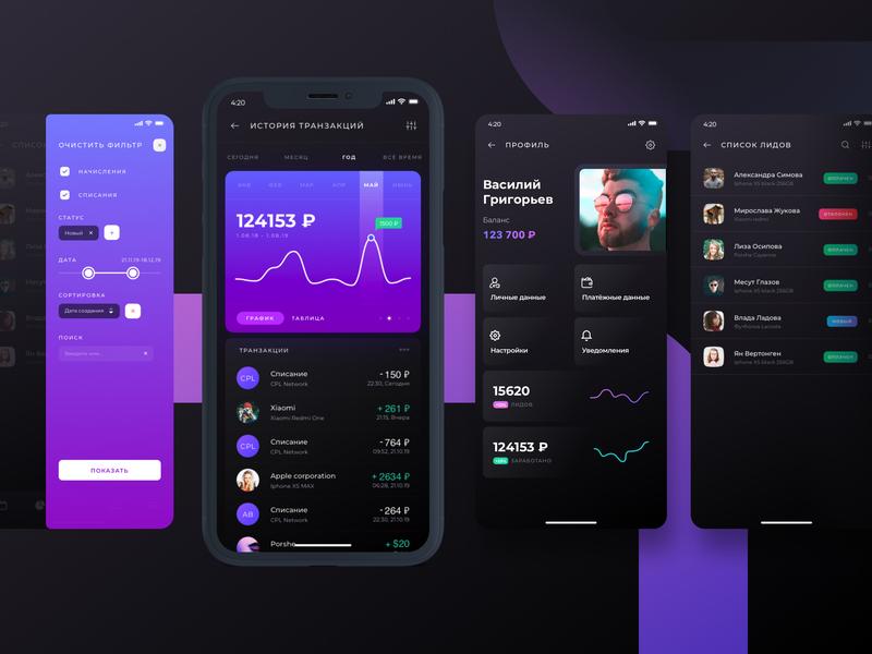 CPL Network purple dark creative profile sketch crypto app ux ui design
