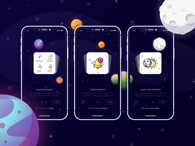 Onboarding Horoscope App universe unity zodiac space illustration vector planet onboarding ios horoscope gradient astrology dark ux ui sketch design creative app