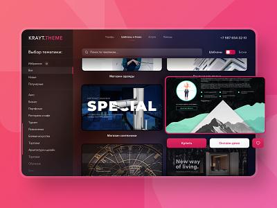Dashboard design template market app template wix landing web dark gradient ux ui sketch design creative