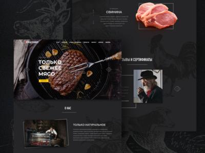 Landing design MeatStandart vector meal food meat page landing website web dark ux ui sketch creative design