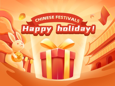 Happy holiday! the imperial palace building rabbit vector illustrator art illustration ui graphicdesign flat digitalart drawing octoberfest mid-autumn festival chinese culture