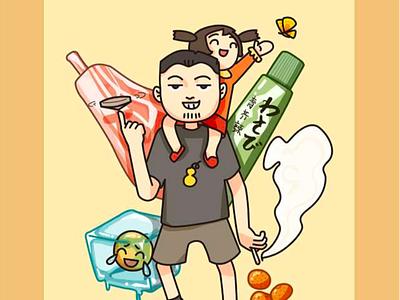 my workmates illustration
