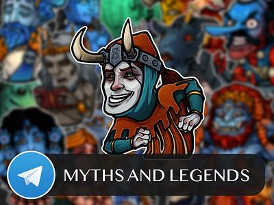 Myths and Legends Telegram Sticker Pack legends myths stickers telegram mythology