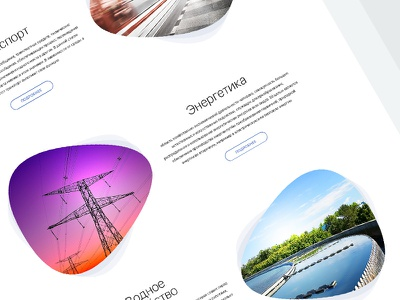 UGPA ui ux clean design minimal site web