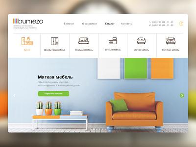 Bumezo online shop interior chair minimalism color site web design graphic design ux ui web design furniture