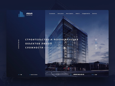 AsiaConstruction object construction build company bulding graphicdesign ux ui webdesign