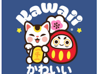 Kudasai teepublic maneki neko kawaii cute japanese sakura manekineko daruma manga good luck geek nerd
