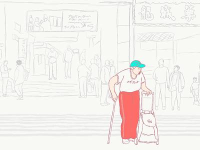 Japanese Magazine - Illustration tokyo japanese human magazine illustration charachter