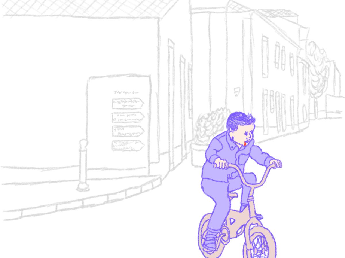 Bad Kid bicycle bike websites website children bad kid illustration charachter