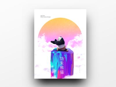 Poster Design Day 43 dailyposter dailyposterdesign graphic inpiration baugasm gradient abstract design poster