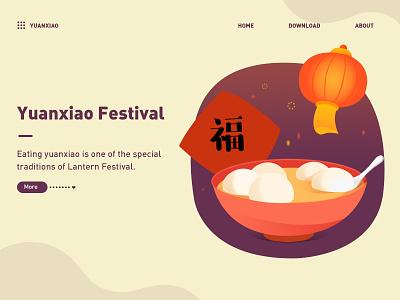 Yuanxiao festival dumplings sweet yuanxiao