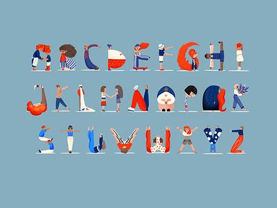 Human Alphabet Illustration visual storytelling illustrator lettering alphabet human alphabet character design children illustrations digitalart illustration