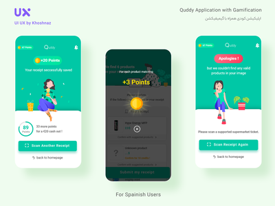 Quddy Application with Gamification marketing gamification design app design application uxresearch uiuxdesign branding ux ui ui  ux