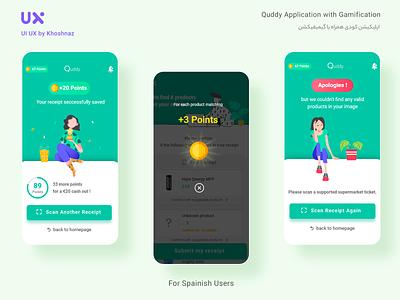 Quddy Application with Gamification marketing gamification design app design application uxresearch uiuxdesign branding ux ui ui  ux