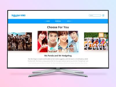 Daily UI Challenge #025 - Tv App drama korean daily 100 challenge mobile ui ux series tv show tv app tv daily dailyui graphicdesign challenge 025