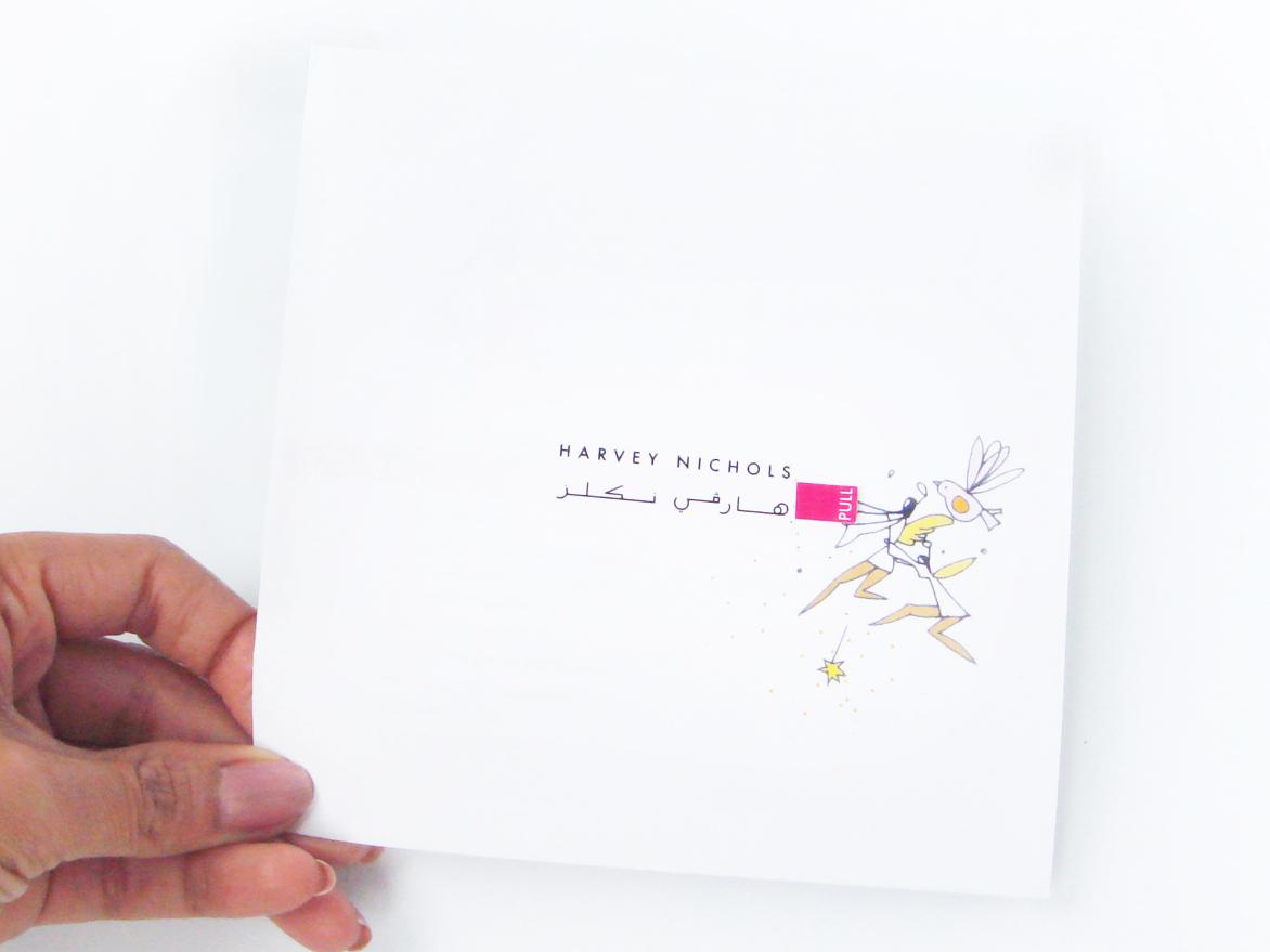 Harvey Nichols Invite design illustration branding