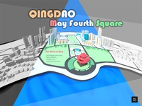 Mading May Fourth Square For Fun