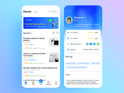 Product design of part-time working community02 app ui uidesign