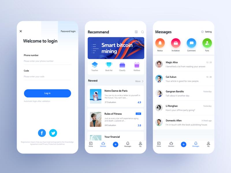 Zhihu redesign Visual design 03 app hiwow 应用 设计 uidesign ui