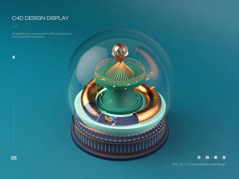Design of Crystal Ball Illustration illustration 插图 hiwow 设计 ui