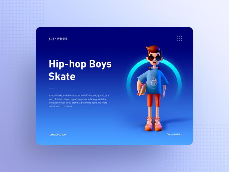 C4D Surface Modeling - Hip-hop Boys design illustration 插图 hiwow
