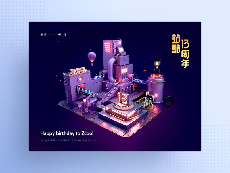 Congratulations on the 13th Anniversary of Zcool oc c4d logo app 插图 design