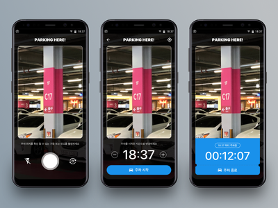 Parking Here! - Android app interface android parking ux ui