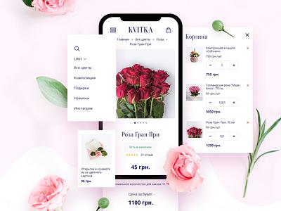 Kvitka. Mobile Version delivery flowers shop flowers flower ecommerce opencart ux ui