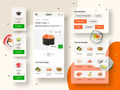 SET24. Mobile version food ecommerce opencart ux ui mobile glasseffect glassmorphism glass mobile design