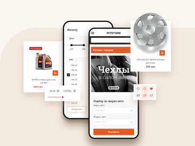 Pitstore. Website redesign. mobileversion extensions ux ui opencart ecommerce