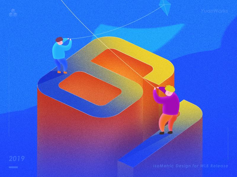 happy children's day! flat website design ux app ui illustration