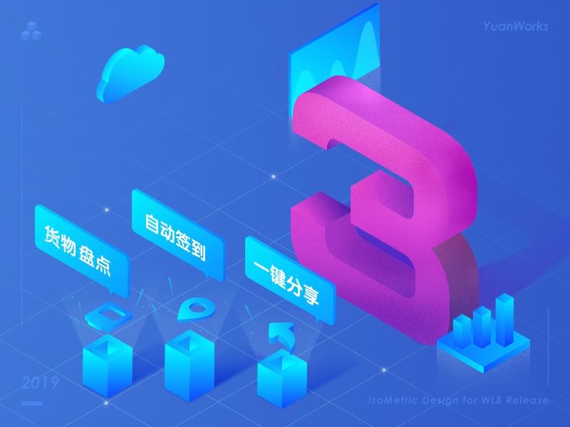 new app release isometric design isometric 2.5d web flat website ux app ui design illustration
