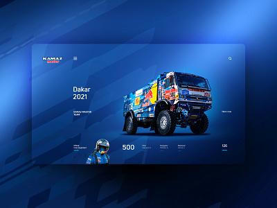 KAMAZ Master website design uxdesign ux uidesign ui landingpage