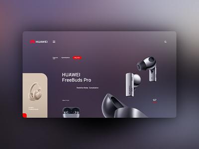 HUAWEI FreeBuds Pro website design uxdesign ux uidesign ui landingpage