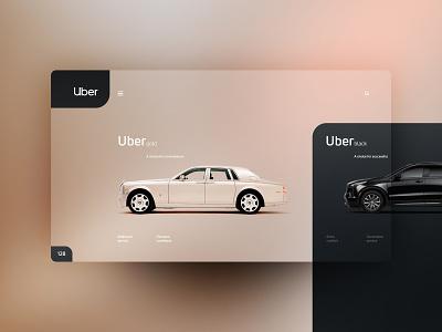 Uber website design uxdesign ux uidesign ui landingpage