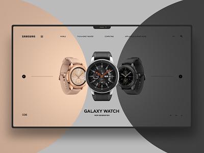 Samsung Galaxy Watch landingpage website uxdesign uidesign ux ui design