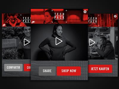 Nike Mobile Ads design nike mobile ads
