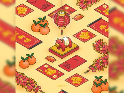 year of the ox (day) year of the ox lunar new year chinese new year isometric procreate digitalart graphic illustrator illustration