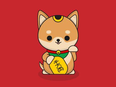 Year of the Doge graphic cartoon animal 2d dog illustrator illustration