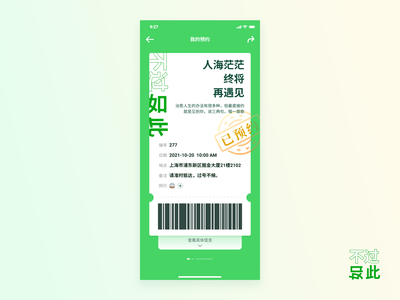 A Buddha-like app booking app