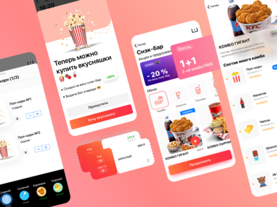 Snackbar in de app