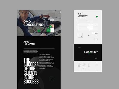 OMO website branding minimal shot adobe xd web ux ui designs design