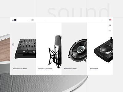 Sound-vision afte effects minimal adobe xd web ux ui photoshop designs shot design