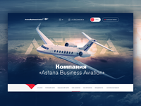 Astana Business Aviation