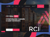 RCI construction & design (FULL)