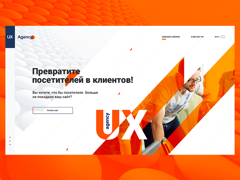 Ux Agency adobe xd vector minimal illustration website web ux ui designs photoshop shot design