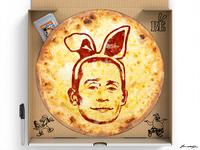 Macaulay Culkin Pizza