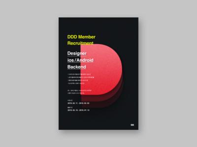 DDD Recruitment Poster
